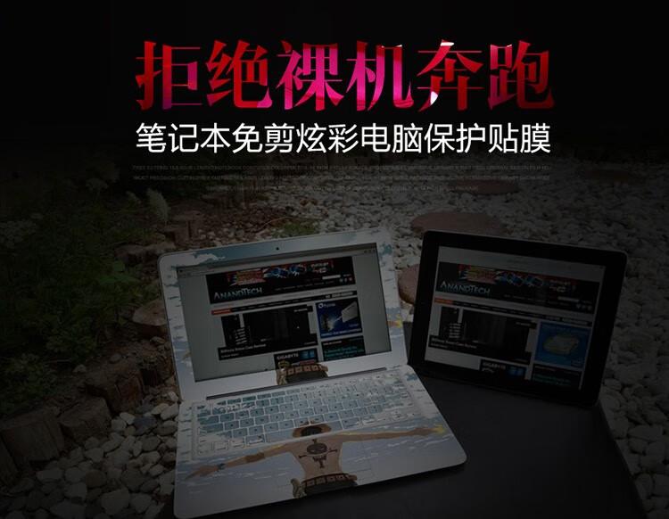 Dán Macbook  MacBook AirPro12133154 XDY 001 ACD 按型号发货 - ảnh 3