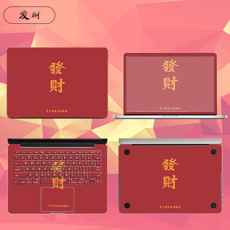 Dán Macbook  MacBook12air13pro133 1511 ACD 133A1989 - ảnh 56