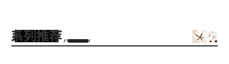 茵曼2021夏装新款女清新格纹绣花领田园法式宽松显瘦短袖衬衣【1813774】 黄格 M
