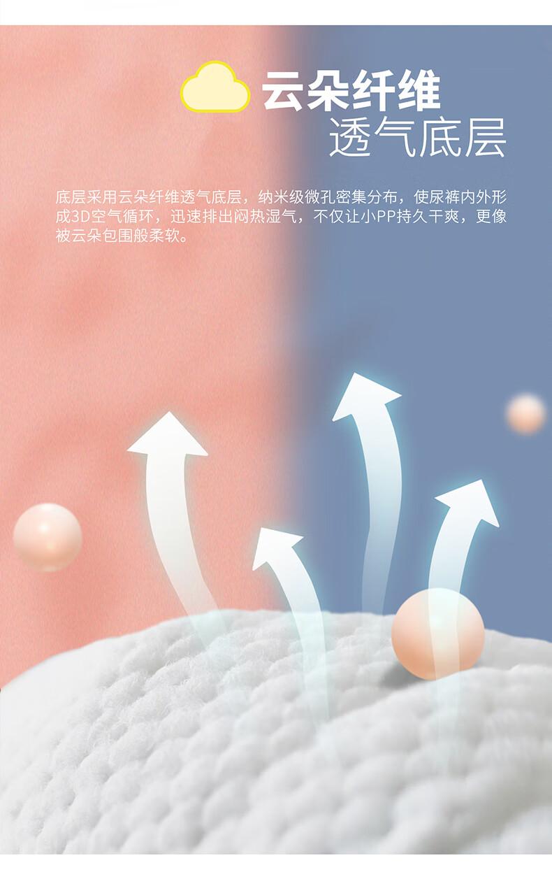 麻生活 汉麻芯纸尿裤 舒适透气干爽超薄尿不湿 L/2片(体验装)