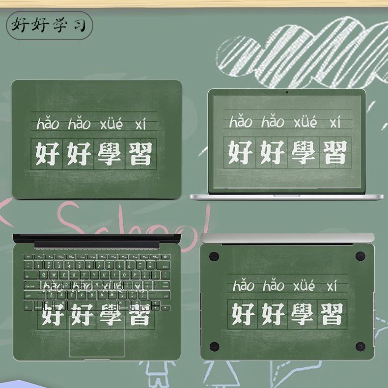 Dán Macbook  MacBook12air13pro133 1511 ACD 133A1989 - ảnh 52