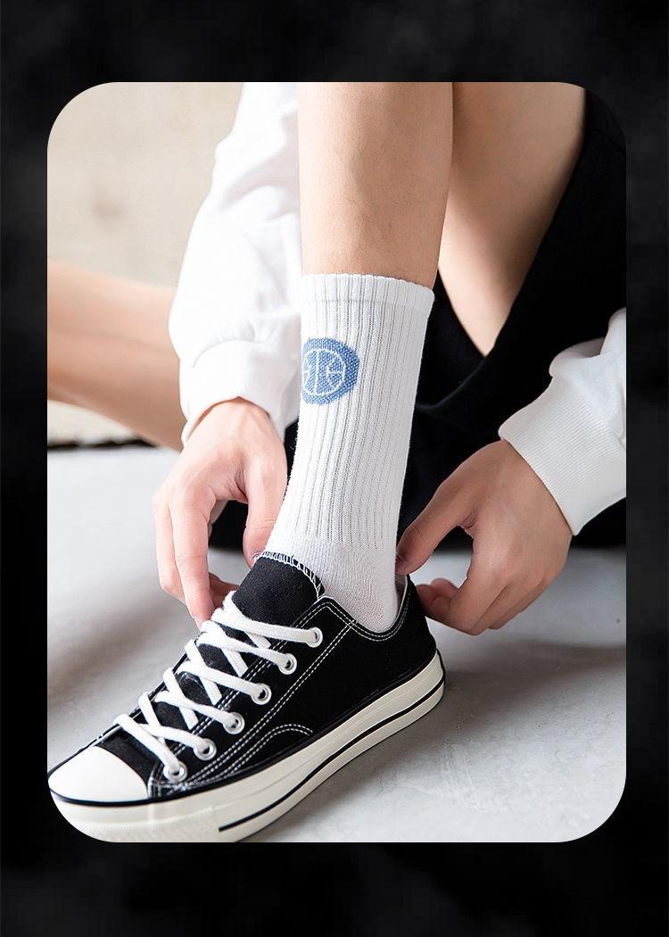 88878-南极人【5-10双】袜子男中筒袜运动潮袜韩版潮流篮球袜吸汗透气秋冬季学生袜 【男中筒袜】5双装-篮球袜(颜色随机) 均码-详情图