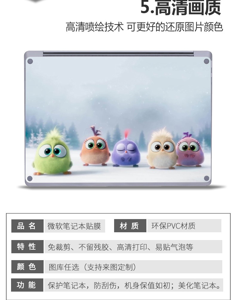 Dán surface  Surface Laptop 2135 A - ảnh 6