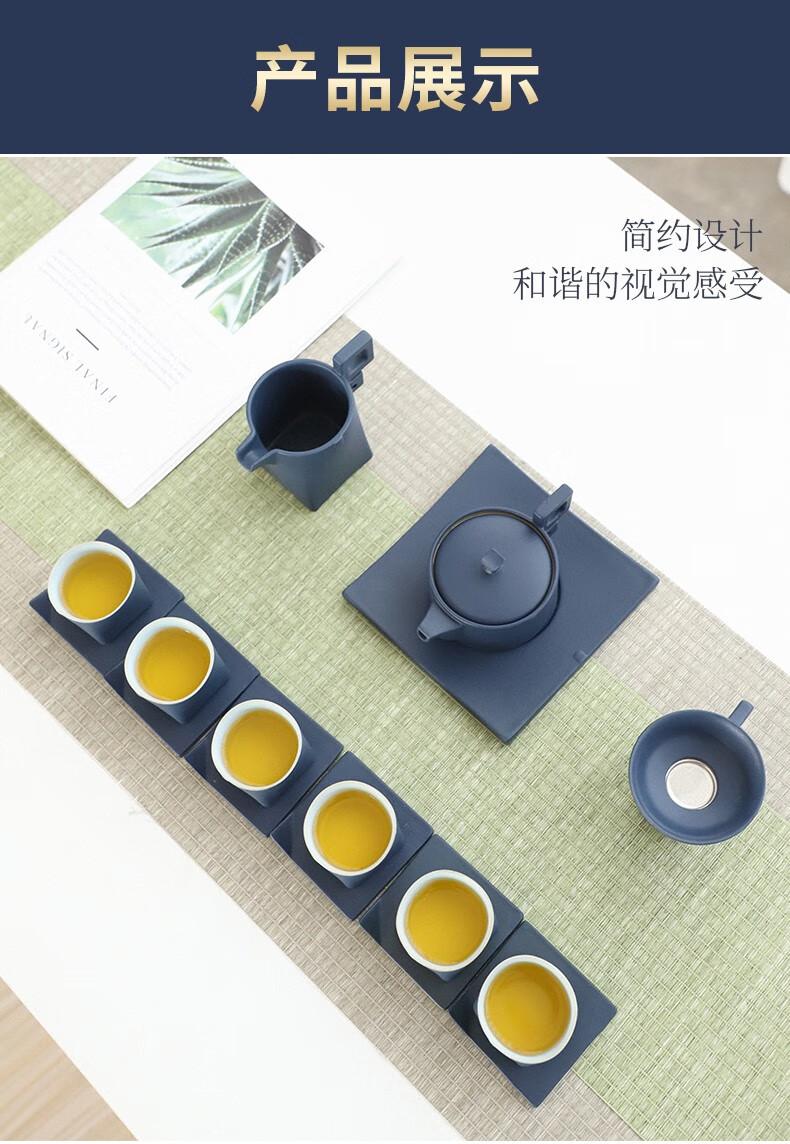 赞物功夫茶具套装中式日式陶瓷粗陶雅黑家用办公室现代简约节日送礼礼盒装 【蓝色】12件套 方圆有度礼盒装