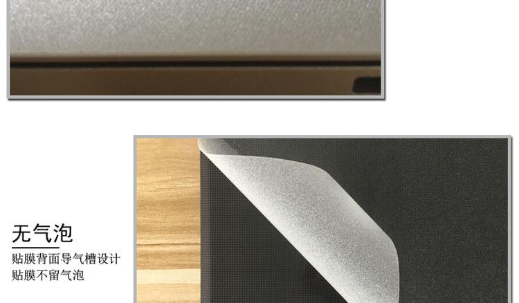 Dán Macbook  133 2018 MacBook Pro A1708 ABCD 外壳膜 - ảnh 9