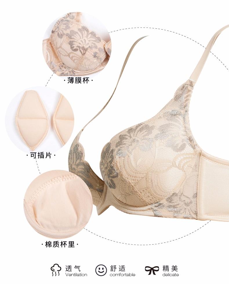 古今文胸时尚蕾丝薄模杯薄款舒适高包容聚拢塑形内衣女胸罩肤色0D20275B