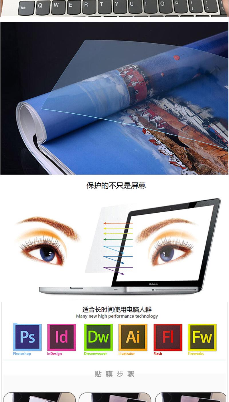 Dán surface  Surface Book215 ACD 外壳膜 - ảnh 31