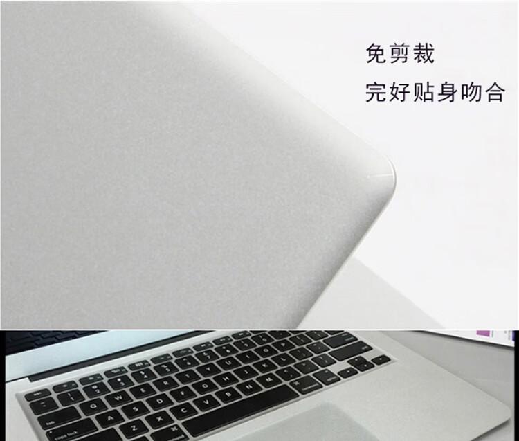 Dán Macbook  133 2018 MacBook Pro A1708 ABCD 外壳膜 - ảnh 11
