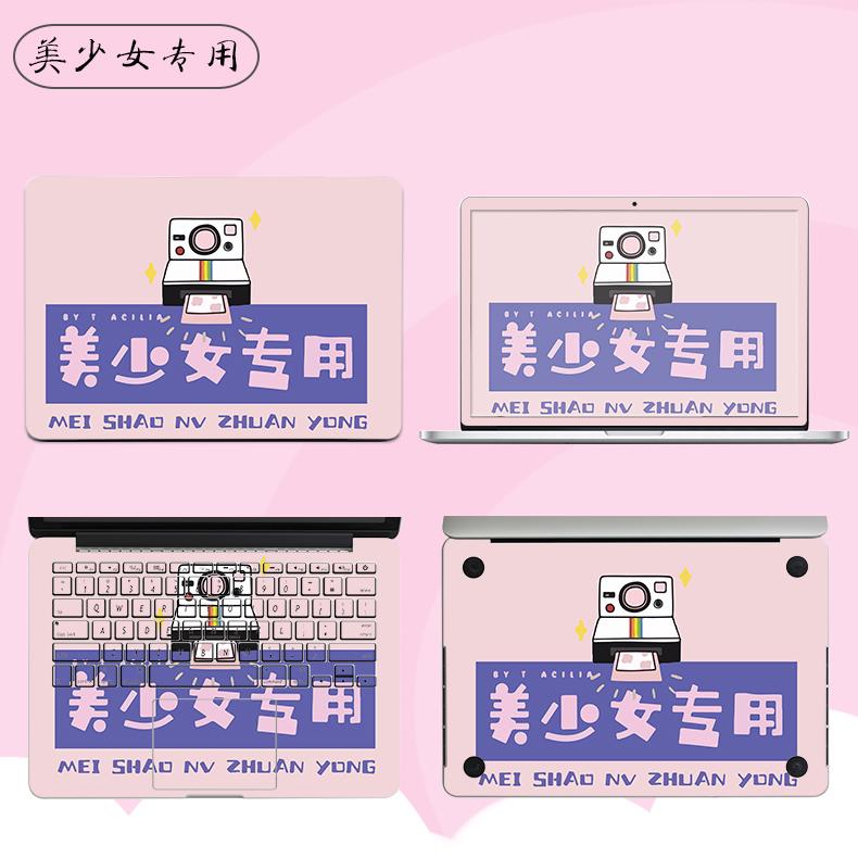 Dán Macbook  MacBook12air13pro133 1511 ACD 133A1989 - ảnh 29