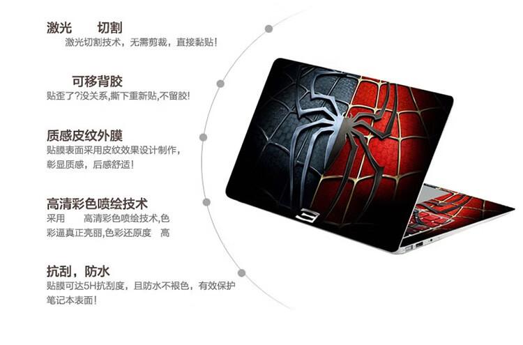 Dán Macbook  MacBook AirPro12133154 XDY 001 ACD 按型号发货 - ảnh 15