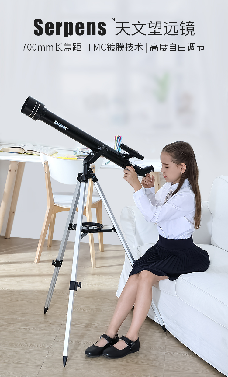 京东|serpens天文望远镜 入门级60口径(送孩子的礼物)插图(1)