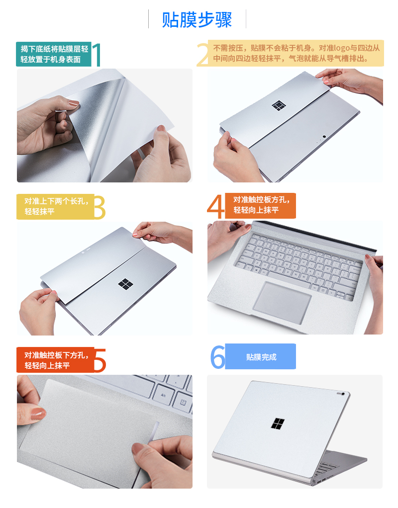 Dán surface  new surface pro 543booklaptop new surface pro5 564624654973 - ảnh 5