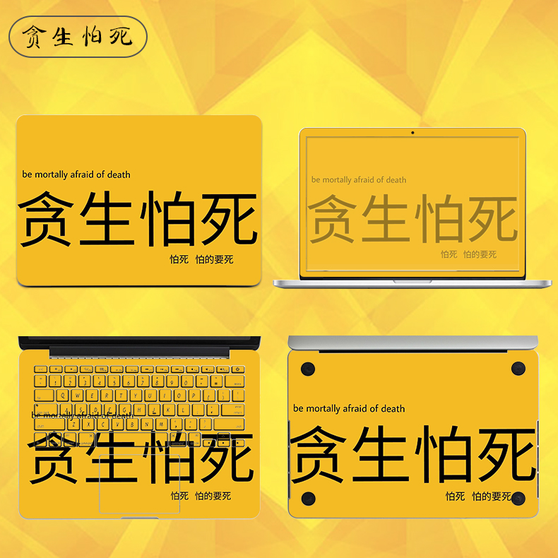 Dán Macbook  MacBook12air13pro133 1511 ACD 133A1989 - ảnh 21
