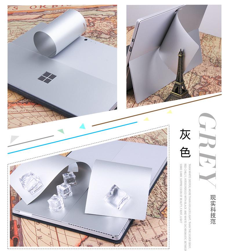 Dán surface  123 Surface Pro 654 01ACD 123 Surface Pro 6 外壳膜 - ảnh 25