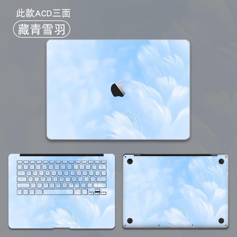 Dán Macbook  macbook air13pro13312154 - ảnh 17