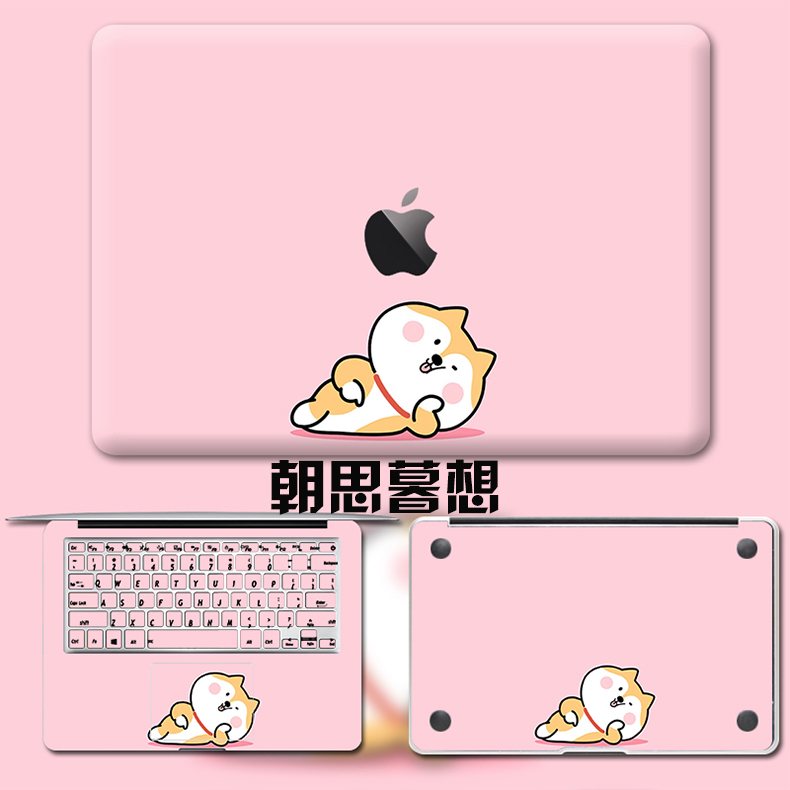 Dán Macbook  MacMacBookair13pro1511133 2018133airA1932 苹果外壳贴 - ảnh 13