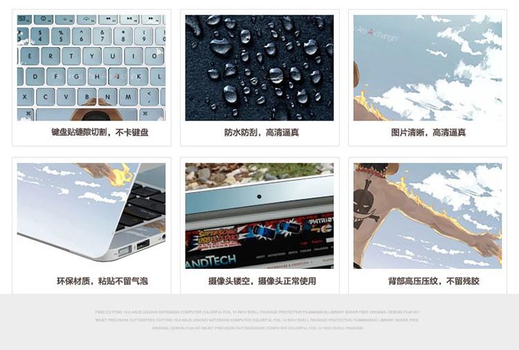 Dán Macbook  MacBook AirPro12133154 XDY 001 ACD 按型号发货 - ảnh 9