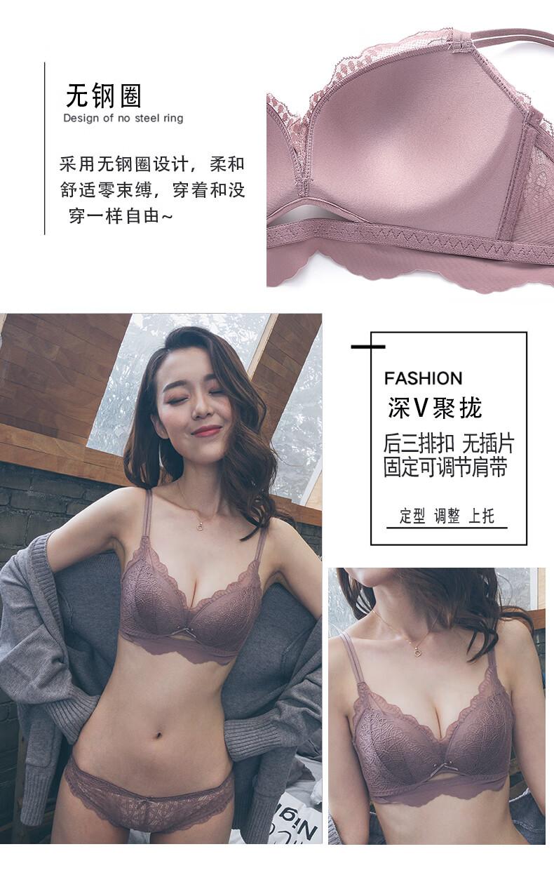 法国KJ文胸无钢圈聚拢性感蕾丝少女内衣套装薄款调整型收副乳胸罩绛紫色34/75