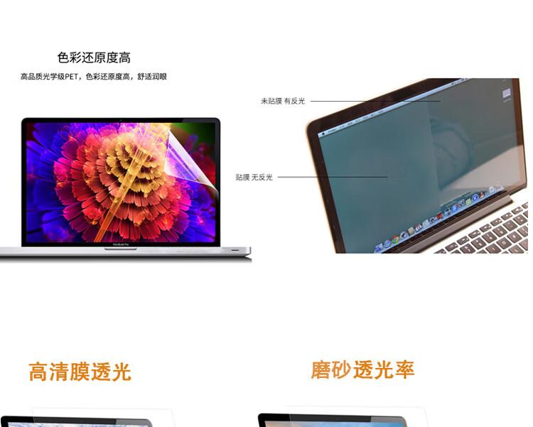Dán surface  Surface Book215 ACD 外壳膜 - ảnh 27