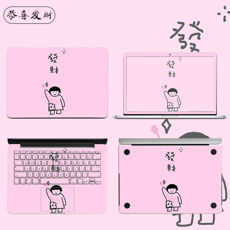 Dán Macbook  MacBook12air13pro133 1511 ACD 133A1989 - ảnh 49