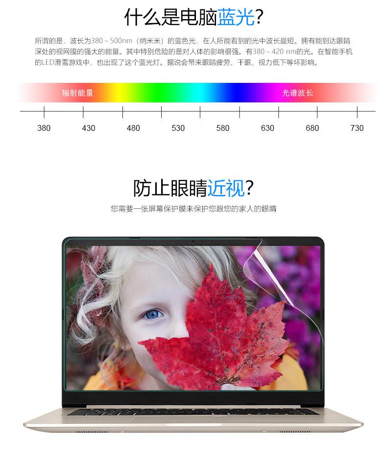 Dán surface  Surface Book215 ACD 外壳膜 - ảnh 21