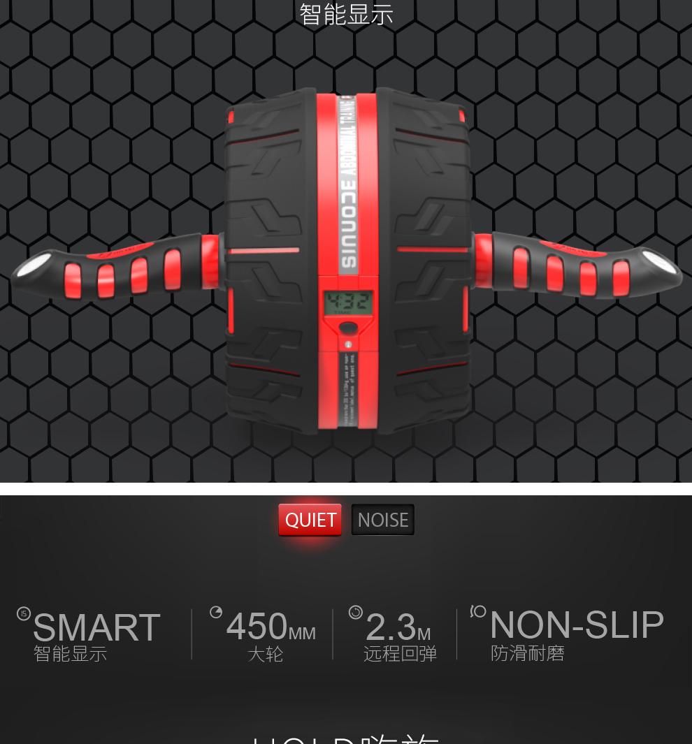 美国斯诺德健腹轮自动回弹静音巨轮收腹滚轮腹肌轮健身器材智能中国红