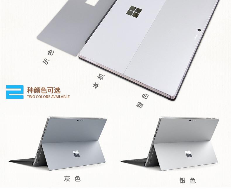 Dán surface  123 Surface Pro 654 01ACD 123 Surface Pro 6 外壳膜 - ảnh 23