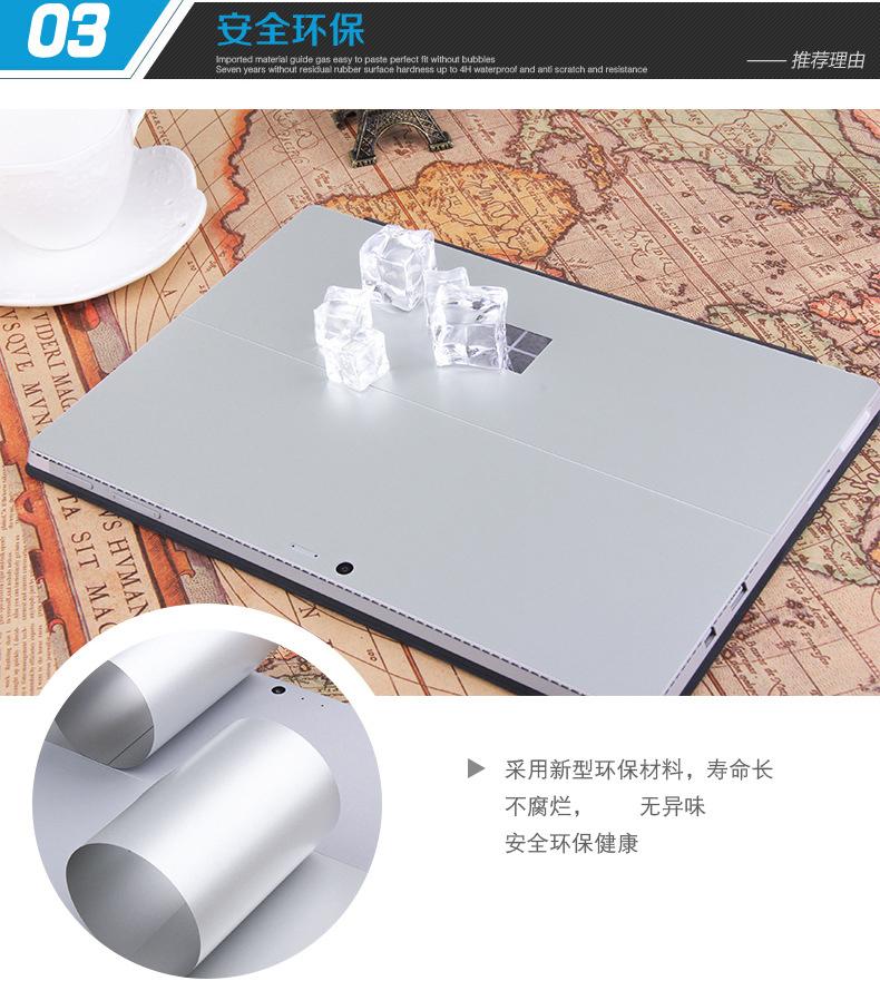 Dán surface  123 Surface Pro 654 01ACD 123 Surface Pro 6 外壳膜 - ảnh 30