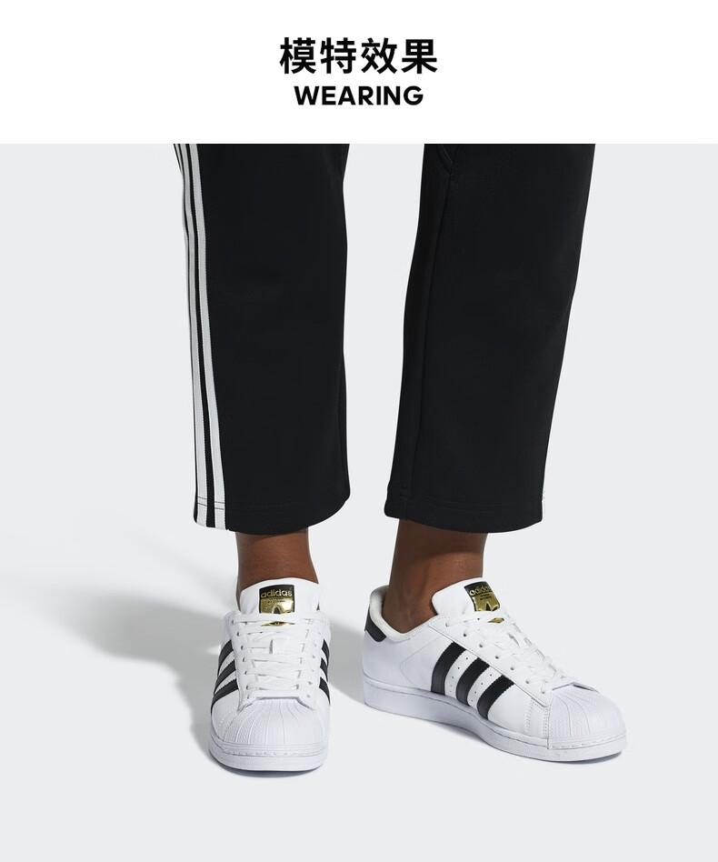 Chaussures Pour Femme Symbole De La Marque Adidas Originals