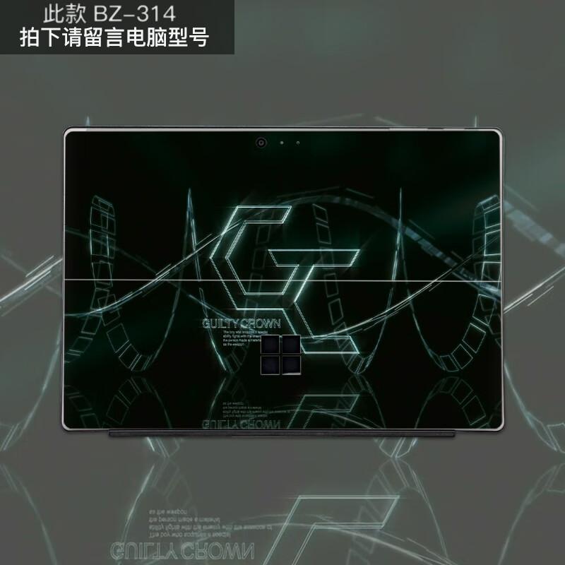 Dán surface  newsurface pro6pro5pro4book laptop ZY 167 - ảnh 15