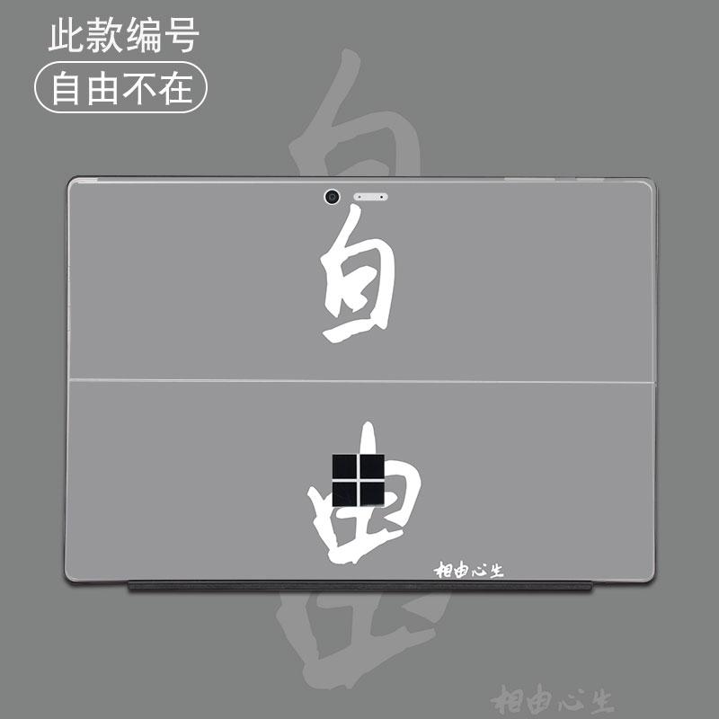 Dán surface  surface pro6pro4pro5gobook2 - ảnh 28