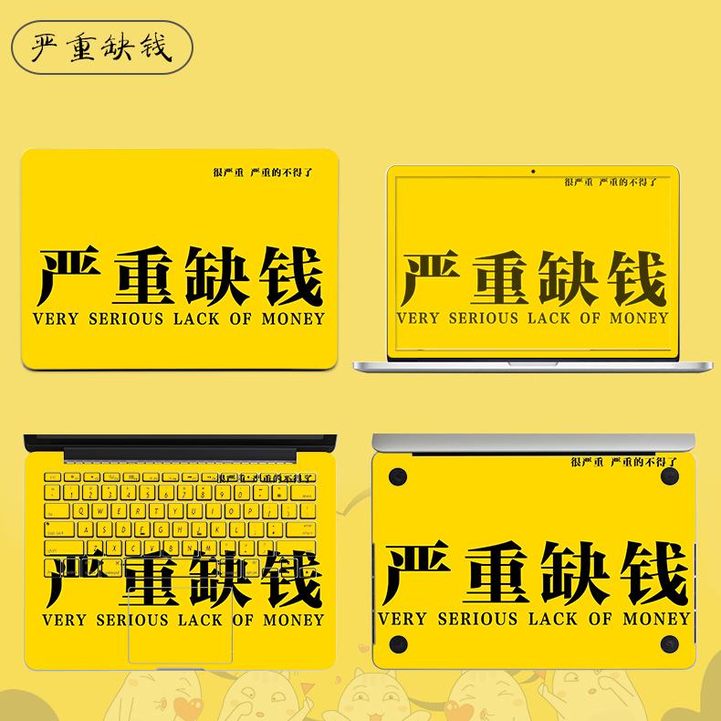 Dán Macbook  MacBook12air13pro133 1511 ACD 133A1989 - ảnh 9