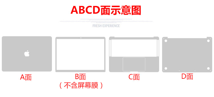 Dán Macbook  133 2018 MacBook Pro A1708 ABCD 外壳膜 - ảnh 6
