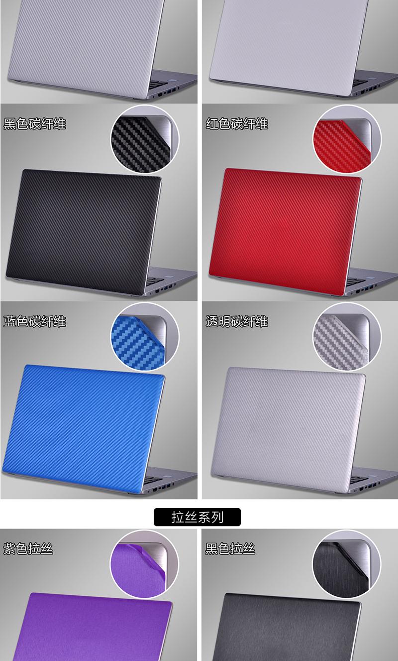 Dán Macbook  133Macbook AirA1369A1466 ABCD 苹果A1369/A1466(苹果004) - ảnh 22