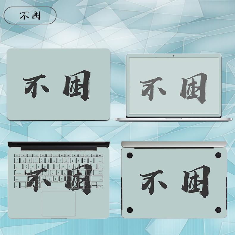 Dán Macbook  MacBook12air13pro133 1511 ACD 133A1989 - ảnh 58