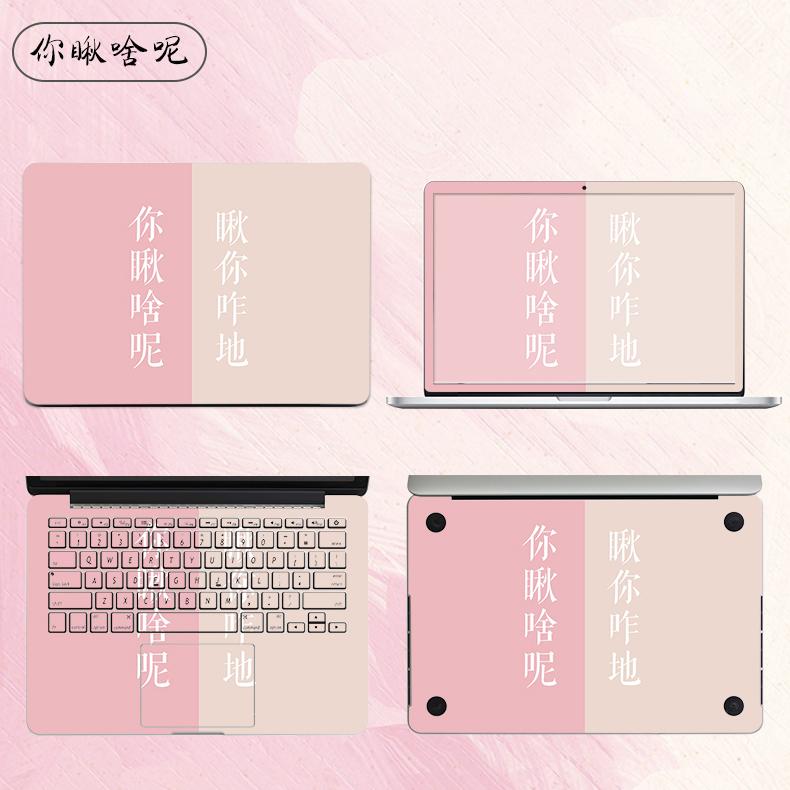 Dán Macbook  MacBook12air13pro133 1511 ACD 133A1989 - ảnh 30