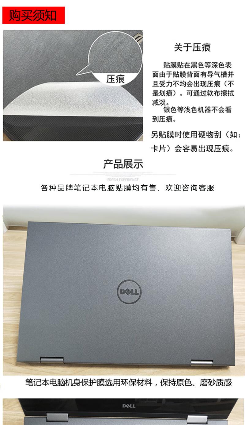 Dán surface  Surface Laptop2 Pro 6 book2 135Surface Laptop2 ACD - ảnh 3