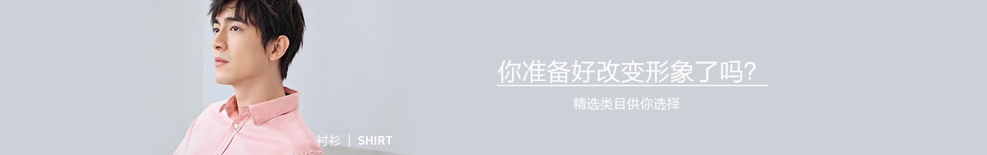 分类.jpg