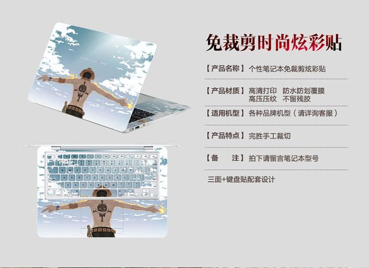 Dán Macbook  MacBook AirPro12133154 XDY 001 ACD 按型号发货 - ảnh 6