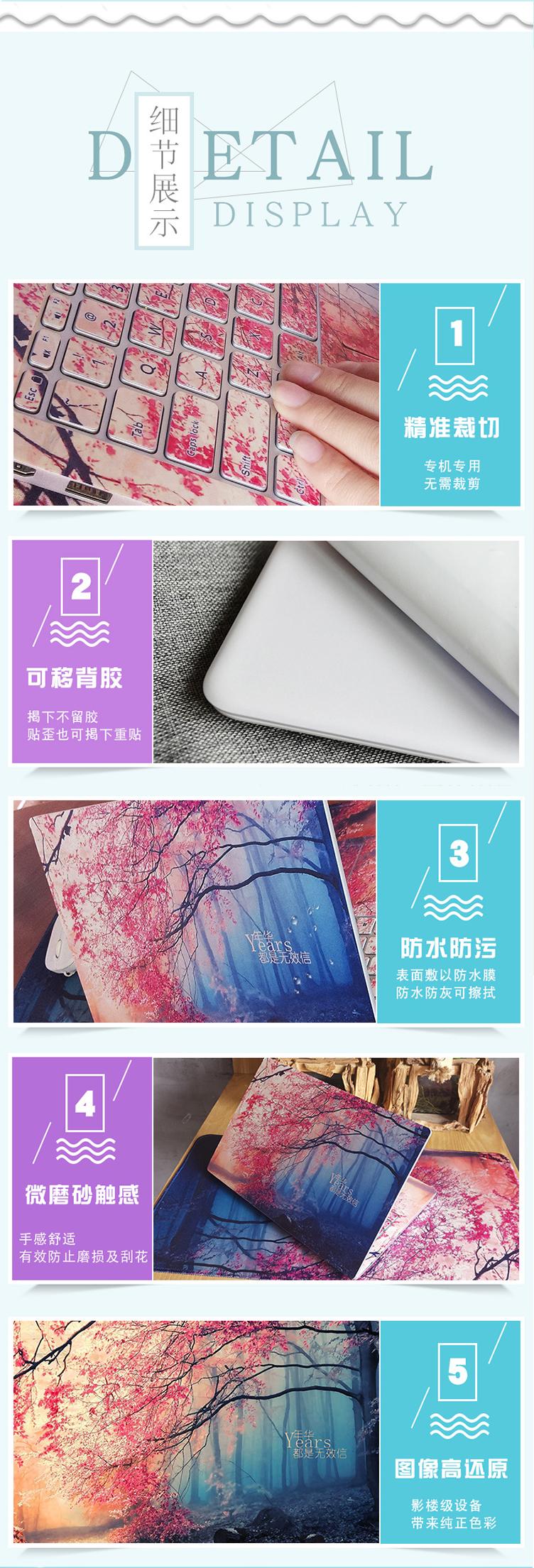 Dán surface  Surface Book215 ACD 外壳膜 - ảnh 16