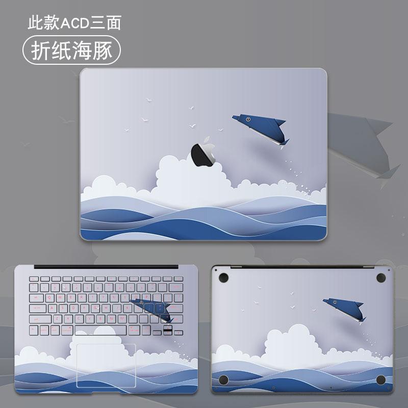 Dán Macbook  macbook air13pro13312154 - ảnh 11