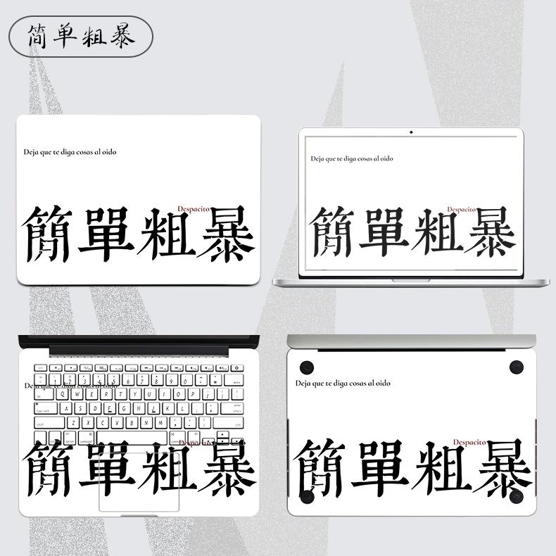 Dán Macbook  MacBook12air13pro133 1511 ACD 133A1989 - ảnh 38