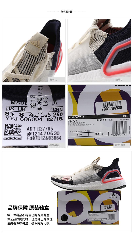 adidas阿迪达斯男鞋运动鞋2020夏季新品