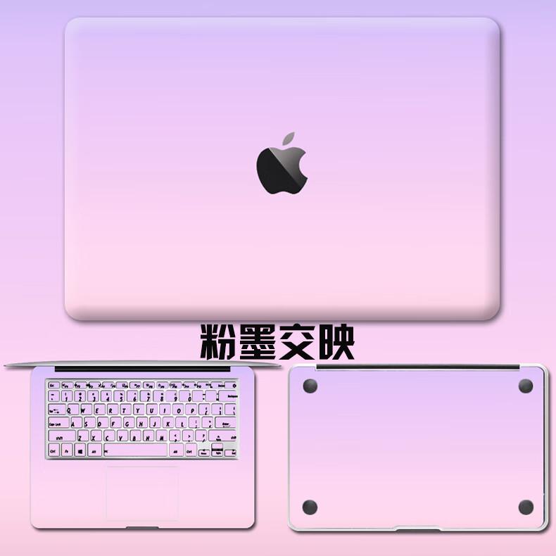 Dán Macbook  MacMacBookair13pro1511133 2018133airA1932 苹果外壳贴 - ảnh 21