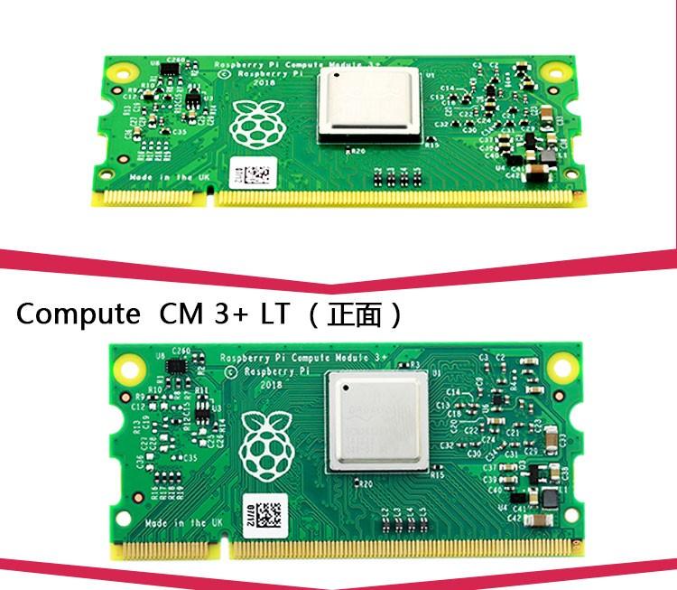 树莓派3计算机模块CM1 CM3 CM3LT CM3+ LT/8G/16G/32G 核心板模块B套件CM3