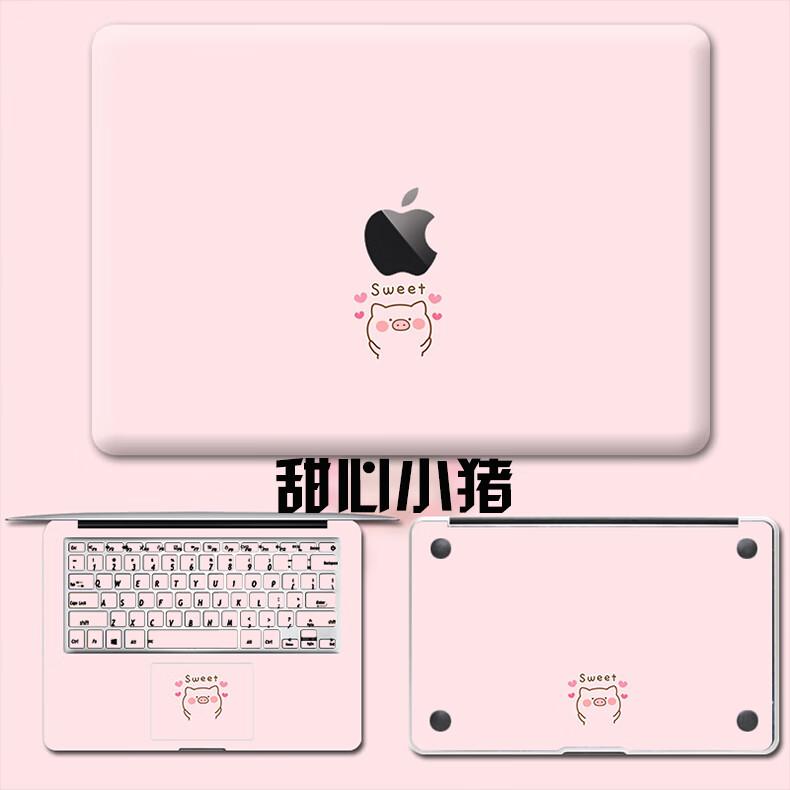Dán Macbook  MacMacBookair13pro1511133 2018133airA1932 苹果外壳贴 - ảnh 68