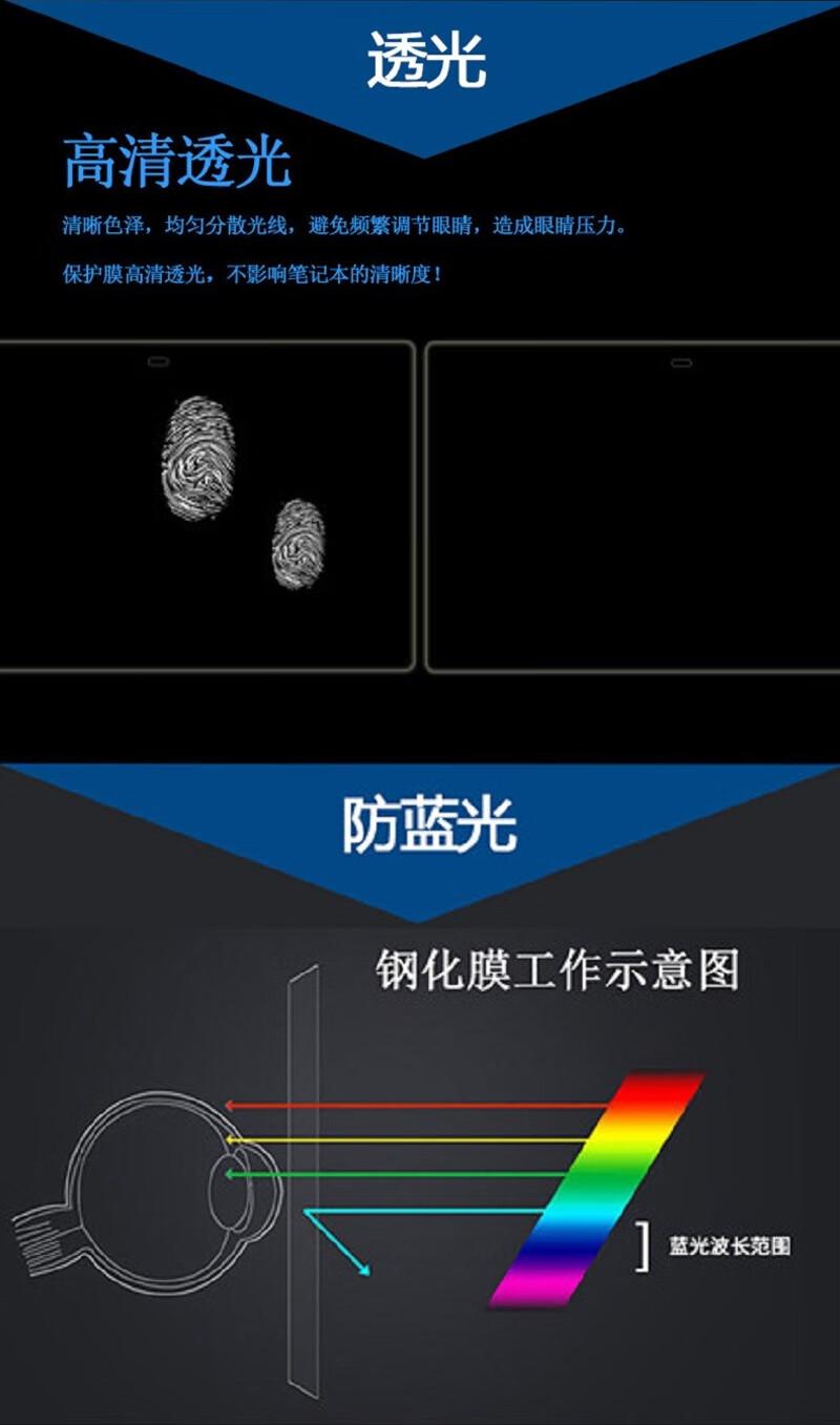 Dán Macbook  133Macbook AirA1369A1466 ABCD 苹果A1369/A1466(苹果004) - ảnh 45