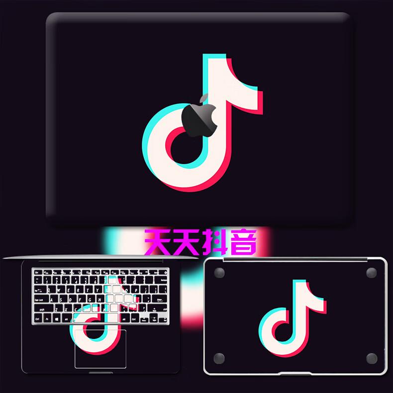 Dán Macbook  MacMacBookair13pro1511133 2018133airA1932 苹果外壳贴 - ảnh 71