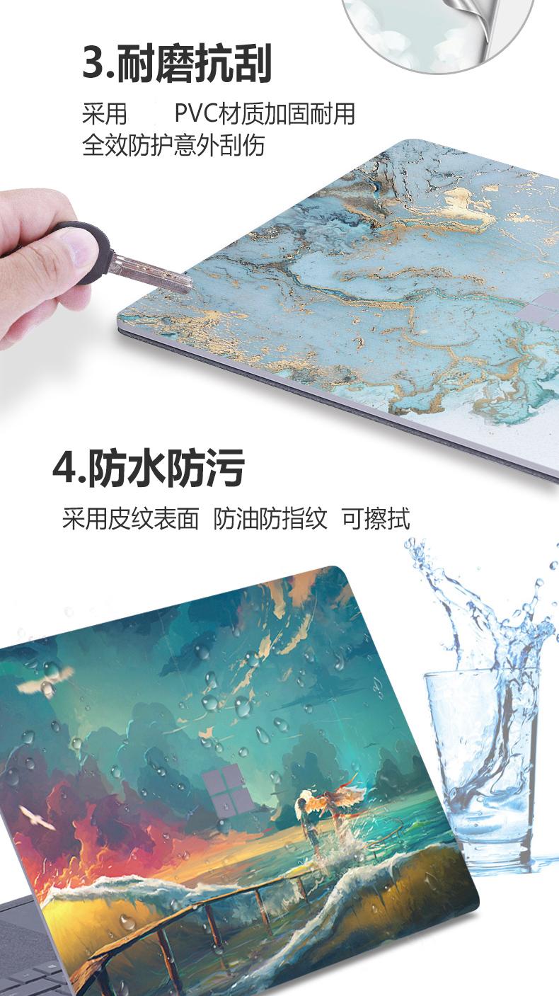 Phủ phím silicon nhiều màu cho macbook - ảnh 4