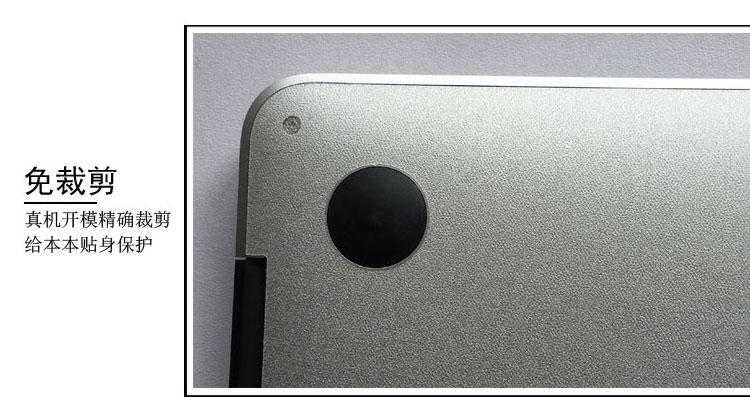 Dán surface  Surface Laptop 2 135 ACD 135Surface Laptop2 微软系列 - ảnh 11
